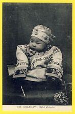 cpa Rare 1900 Méssageries Maritimes CHINE SHANGHAI BÉBÉ CHINOIS CHINESE BABY
