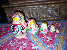Vintage Hand Painted Wooden Russian Doll