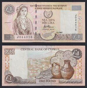 Cyprus 1 Pound 1997 BB VF+ C-08