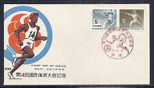 Japan FDC - October 25, 1959 - SC# 682-3, Hammer Throw + Fencing, HISA on Mica
