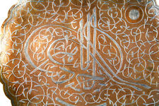 Large Antique-Islamic~Mameluk-Engraved Cairoware Silver Inlaid Copper Tray