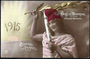 WW1-FRENCH PATRIOTIC POSTCARD 1915