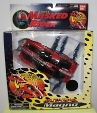 MASKED RIDER MUTATING MAGNO Vehicle Saban Bandai Kamen Zo USA TV Toy 1995 NEW