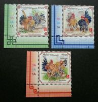 Malaysia Year Of The Rooster 2017 Lunar Zodiac Chicken Serema (stamp plate) MNH