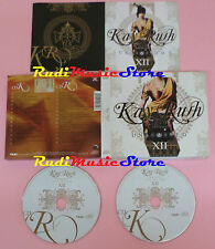 CD KAY RUSH presents UNLIMITED XII 2011 FRANKIE J LULO CAFE TARANTULAZ mc lp C3