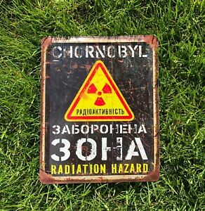 Chernobyl zone, Danger sign, Vintage Look Radioactive, Chernobyl sign, Pripyat