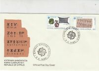 Republic of Cyprus 1983 CEPT Slogan Cancels  Artefacts Stamps FDC Cover Rf 30396