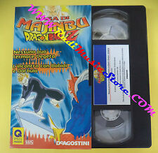 film VHS DRAGON BALL DRAGONBALL Z 18 saga di majinbu 02 DEAGOSTINI (F93) no dvd