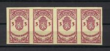 Bulgaria 1929 two sides print 3 leva revenue on trial or proof 1928 strip of MNH