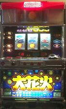 Skill Stop Slot Machine (Used Condition)