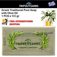 Traditional Greek Pure Olive Oil Soap Papoutsanis Greece Beauty Skin Care 100gr