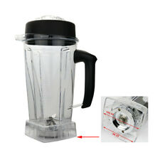 Commercial Blender Spare Parts 2L Container Jar Jug Pitcher Cup for Vitamix 60oz