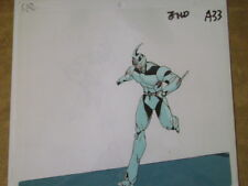 BIO BOOSTER GUYVER MOVIE OUT OF CONTROL GUYVER ANIME PRODUCTION CEL 3