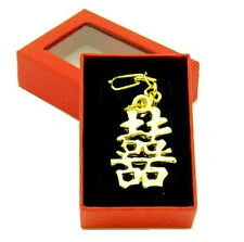 Feng Shui Double Happiness Amulet Keychain