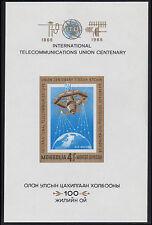 MONGOLIE BLOC N°10** Bf Non Dentelé Espace, TB 1965 MONGOLIA C11 Imperf SHEET NH