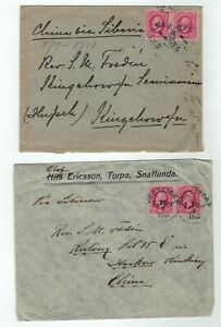 EB509, CHINA/SWEDEN, LOT 10 INCOMING COVERS 1909-10 VIA SHASI TO CH.