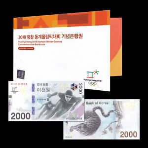 South Korea 2000 Won, 2017, P-58, 2018 Winter Olympic, COMM.,  Folder, UNC