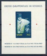 Postfrische Briefmarken der DDR (1960-1970) als Einzelmarke