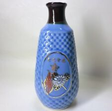 "Japanese Military WW2  army Antique Sake Bottle ""Stars and chrysanthemum"""
