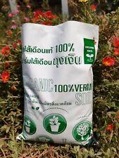 VERMICOMPOST NATURAL NUTRIENTS SOIL ALL PLANTS ORGANIC FERTILIZER