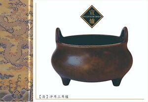 Chinese Qing Dynasty Three Footed Copper Incense Burner.清 沖耳三足爐