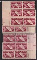 1957 Special Delivery 30c Sc E21 MNH plate blocks C