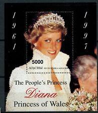 Abkhazia 1997 Diana Princess Of Wales MNH M/S #D84567