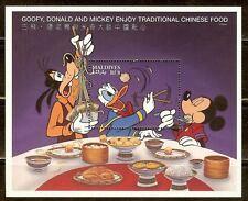 Disney Mickey Enjoy Chinesefood Souvenir sheet (MNH)