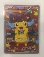 POKEMON CUSTOM CARD PONCHO WEARING PIKACHU GYARDOS 151//XY-P FULL ART HOLO