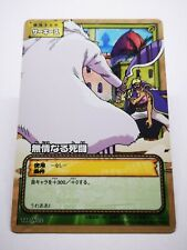 One Piece From TV animation bandai carddass carte card Made in Korea TD-W22