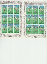 JAMAICA, GUYANA 1968 MCC CRICKET WEST INDIES TOUR SOUVENIR  SHEETS