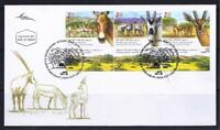 ISRAEL STAMPS 2018 YOTVATA HAI BAR  50 YEARS FDC FAUNA ANIMAL