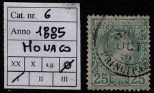 Monaco - 1885 - Effige di Carlo III - cent.25 - Unificato n.6 - usato