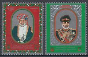 Oman 1995 ** Mi.400/01 Nationalfeiertag National Day Sultan Portrait