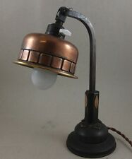Art Deco Tischlampe B&H Messing Jugendstil Lampe art nouveau desk lamp