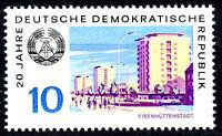1498 postfrisch DDR Briefmarke Stamp East Germany GDR Year Jahrgang 1969