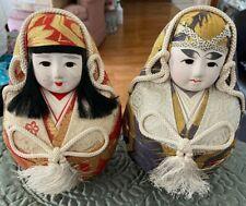 Vintage Japanese Hina Doll Pair Set