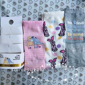 PRIMARK Disney Winnie The Pooh Women's Socks 3 Pairs Size UK (4-8)