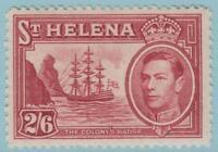 St. Helena 125 Mint Never Hinged OG ** - No faults Extra Fine!