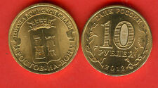 RUSSIA - 10 rubles issue 2012 - ROSTOV ON DON - РОСТОВ НА ДОНУ - UNC
