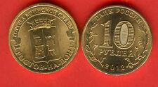 RUSSIA - 10 rubles issue 2012 - ROSTOV ON DON - РОСТОВ НА ДОНУ - UNC