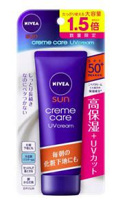 Kao NIVEA SUN Creme Care UV Cream Sunscreen SPF50+ PA++++ 75g