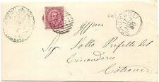 P8781   Catanzaro, Strongoli, annullo numerale a sbarre, 1880