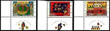 Israel 1996 Stamps HONEY, CANDLES, SUKKA - NEW YEAR FESTIVALS.MNH +LEFT TABS.XF.