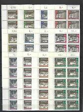 Berlin Nr.: 218 - 229 als 10er Bogenteile Satz ERSt. Postfrisch !!