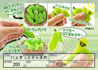 Japanese Edamame Bean Squeeze Toy