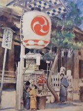 Il Giappone un gigante LANTERNA ORIGINALE 1901 colore stampa da MORTIMER menpes