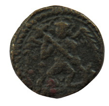 More details for james i angel coin weight - 4.77 grams