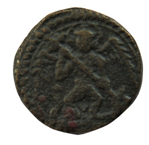 James I Angel Coin Weight - 4.77 grams