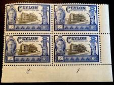 """Ceylon """"Parliament building"""" 1947 block x4 MINT 6c STAMPS MNH"""